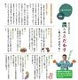 落葉果樹の品目および品種