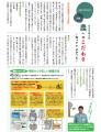 柿の生理落果とその対策