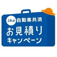 mitumori_logo_2017